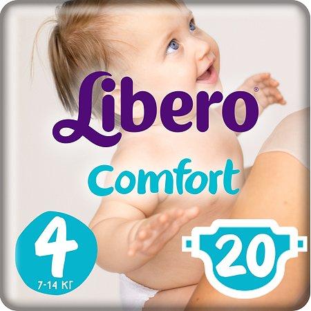 Подгузники Libero Comfort 4 7-14кг 20шт