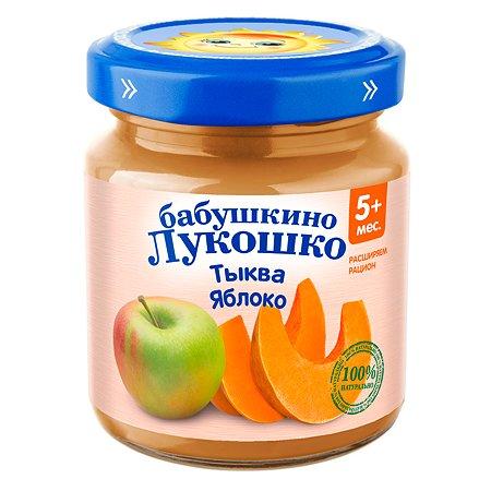 Пюре Бабушкино лукошко тыква-яблоко для детей с 5 месяцев 100 г
