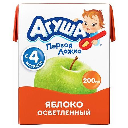 Сок Агуша яблоко осветленный 0.2л с 4месяцев