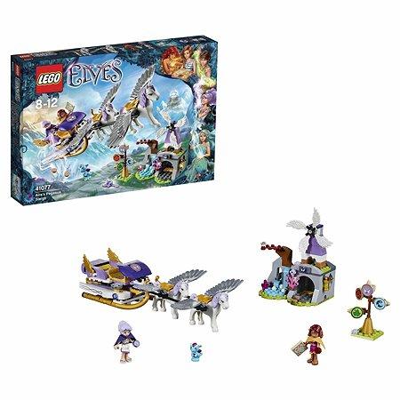 Конструктор LEGO Elves Летающие сани Эйры (41077)