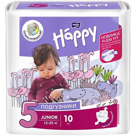 Подгузники Bella baby Happy Junior 5 12-25кг 10шт