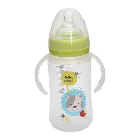 Бутылка Baby Go с широким горлом 270 мл Зелёная с силиконовой соской