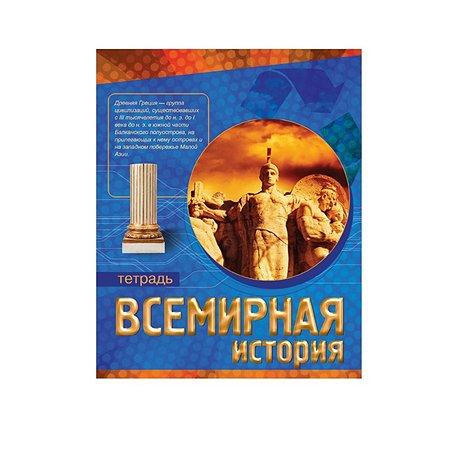 Тематическая тетрадь 48 л. Академия Холдинг Всемирная история