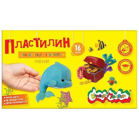 Пластилин Каляка-Маляка 16 цветов +стек, 3+