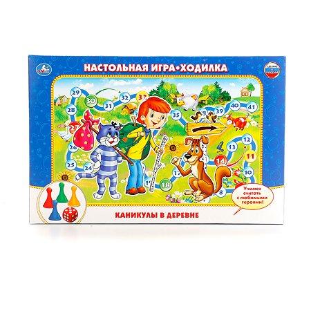Игра-ходилка УМка Каникулы в Простоквашино