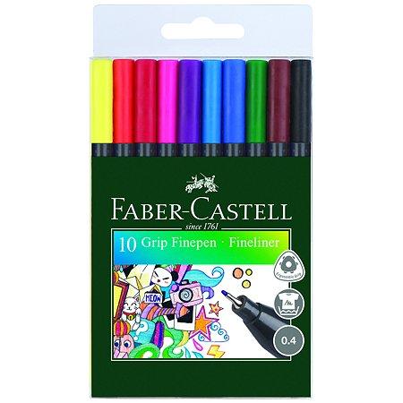 Ручка капиллярная Faber Castell Grip 04мм 151610