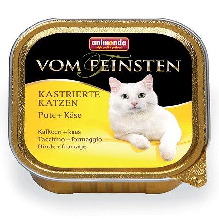 Корм влажный для кошек ANIMONDA Vom Feinsten 100г с индейкой и сыром для кастрированных пауч