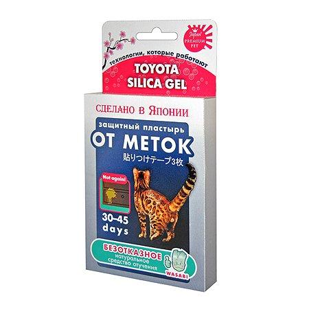 Пластырь для кошек Toyota Silica Gel от меток 3шт