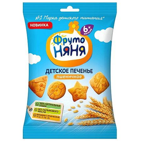 Печенье ФрутоНяня пшеничное 50г с 6месяцев