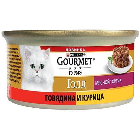 Корм для кошек Gourmet Gold Мясной тортик курица и говядина 85г