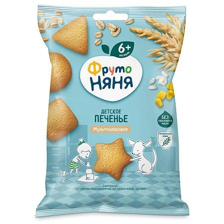 Печенье ФрутоНяня мультизлаковое 50г с 6месяцев