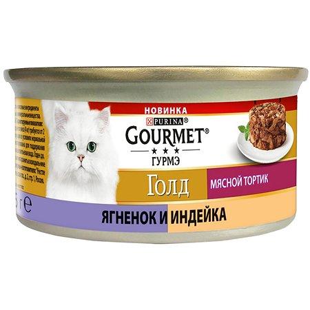 Корм для кошек Gourmet Gold Мясной тортик индейка и ягненок 85г