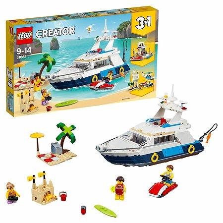 Конструктор LEGO Creator Морские приключения 31083