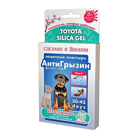 Пластырь для собак Toyota Silica Gel АнтиГрызин 3шт