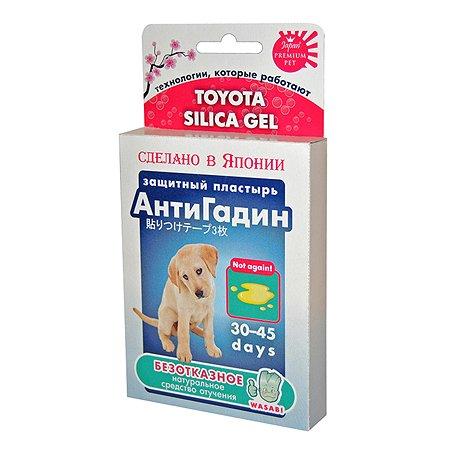 Пластырь для собак Toyota Silica Gel АнтиГадин 3шт