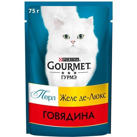 Корм для кошек Gourmet Gold Perle Желе де-люкс говядина 75г