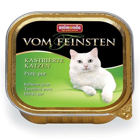 Корм влажный для кошек ANIMONDA Vom Feinsten 100г с отборной индейкой для кастрированных пауч
