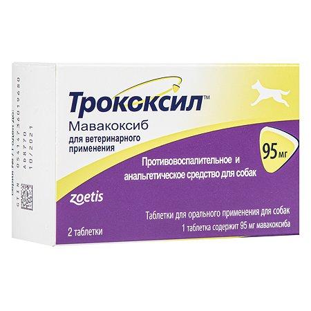 Препарат противовоспалительный для собак Zoetis Трококсил 95мг №2 таблетки