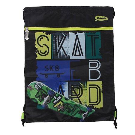 Мешок для обуви Erhaft Скейт двойной SHB02-009