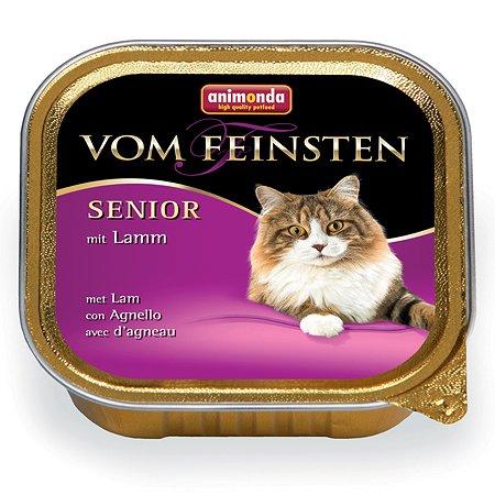 Корм влажный для кошек ANIMONDA Vom Feinsten Senior 100г с ягненком для пожилых пауч