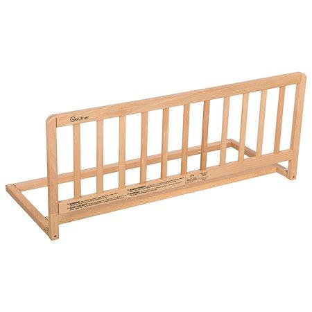 Барьер для кровати Geuther Натуральный 2110 NA