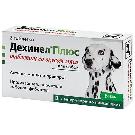 Антигельминтик для собак KRKA Дехинел плюс №2 таблетки со вкусом мяса