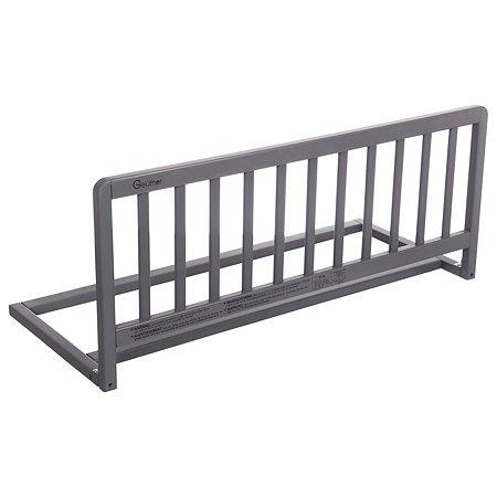 Барьер для кровати Geuther Темно-серый 2110 GU