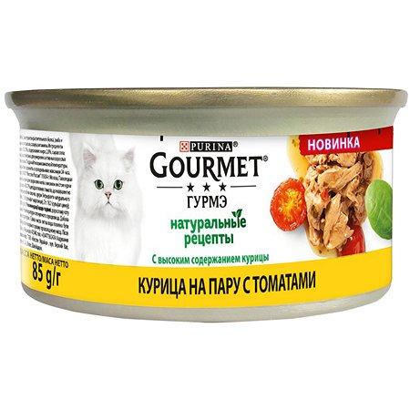 Корм для кошек Gourmet Gold Натуральные рецепты курица на пару с томатом 85г