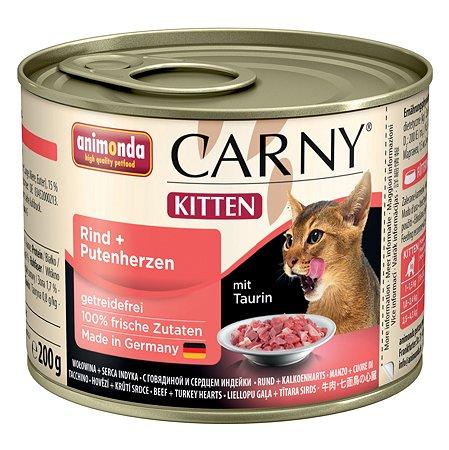 Корм влажный для котят ANIMONDA Carny Kitten 200г с говядиной и сердцем индейки консервированный