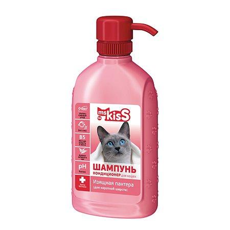 Шампунь-кондиционер для кошек Ms.Kiss Изящная пантера с короткой шерстью 200мл 44582