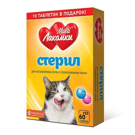 Лакомство для кошек MultiЛакомки стерилизованных витаминизированное 70таблеток