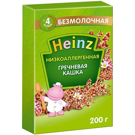 Каша безмолочная Heinz низкоаллергенная гречка 200г с 4месяцев
