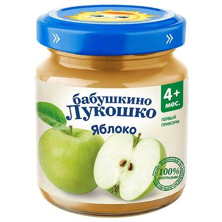 Пюре Бабушкино лукошко яблоко 100г с 4месяцев