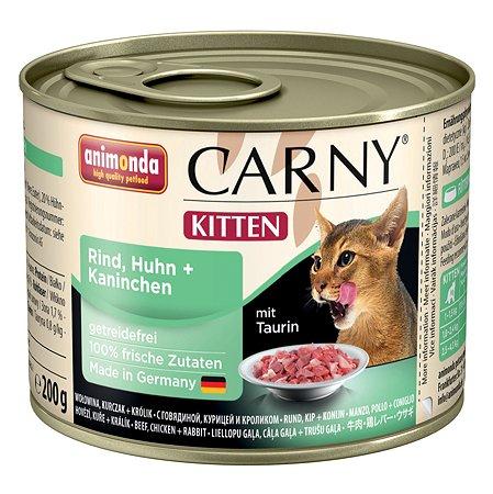 Корм влажный для котят ANIMONDA Carny Kitten 200г с говядиной курицей и кроликом консервированный