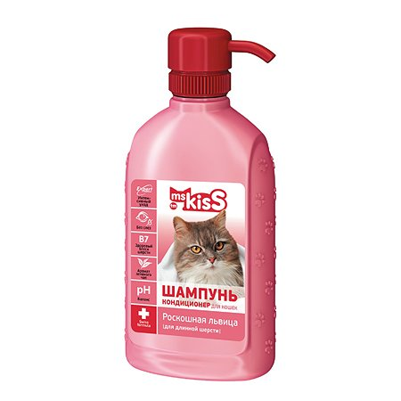 Шампунь-кондиционер для кошек Ms.Kiss Роскошная львица с длинной шерстью 200мл 44583
