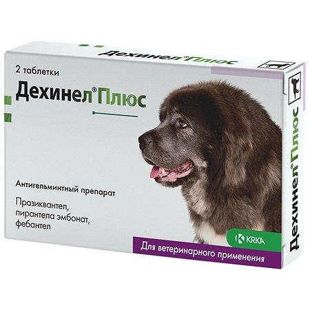 Антигельминтик для собак KRKA Дехинел плюс XL №2 таблетки