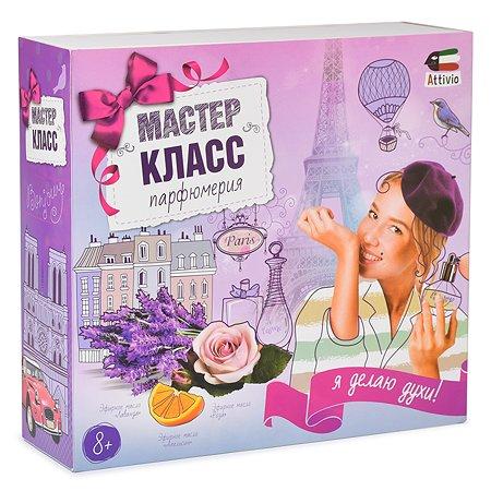 Набор Attivio для создания парфюмерии Париж