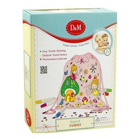 Рюкзачок для росписи Делай с мамой ФЕИ