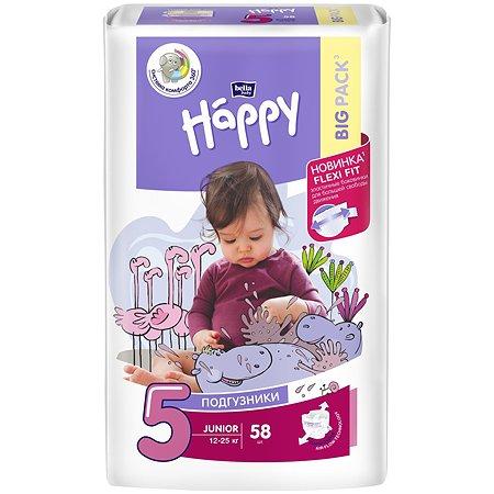 Подгузники Bella baby Happy Junior 5 12-25кг 58шт