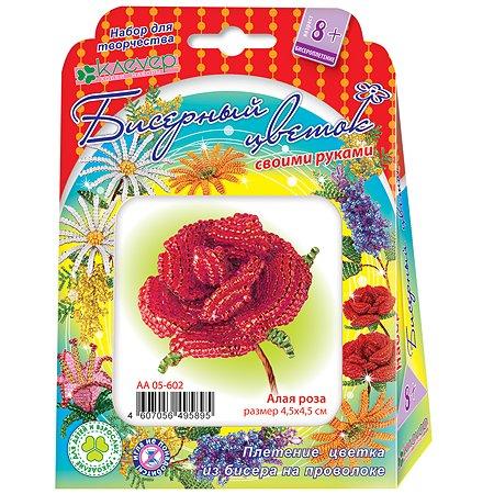 Набор для творчества КЛЕVЕР Алая роза