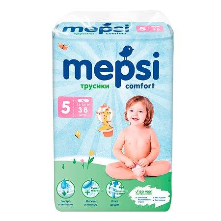 Подгузники-трусики Mepsi XL 12-22кг 38шт