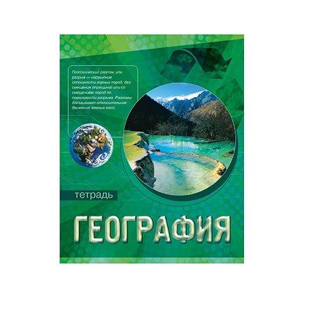 Тематическая тетрадь 48 л. Академия Холдинг География