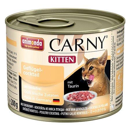 Корм влажный для котят ANIMONDA Carny Kitten 200г из мяса домашней птицы консервированный