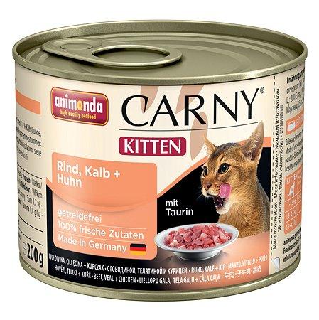 Корм влажный для котят ANIMONDA Carny Kitten 200г с индейкой телятиной и курицей консервированный