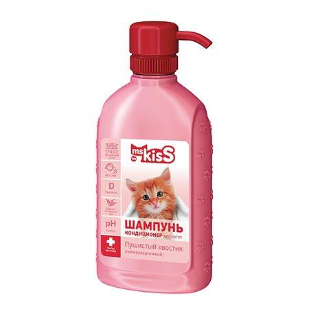 Шампунь-кондиционер для котят Ms.Kiss Пушистый хвостик 200мл 44585