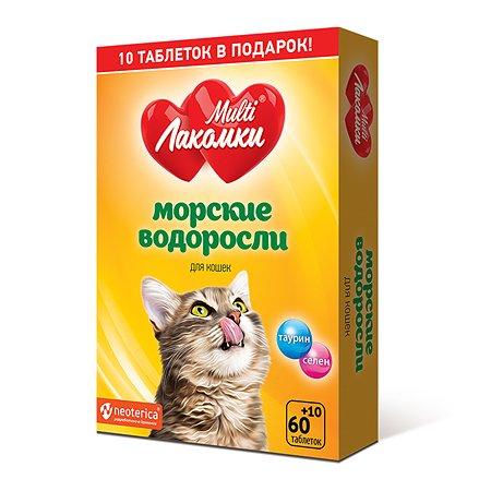 Лакомство для кошек MultiЛакомки морские водоросли витаминизированное 70таблеток