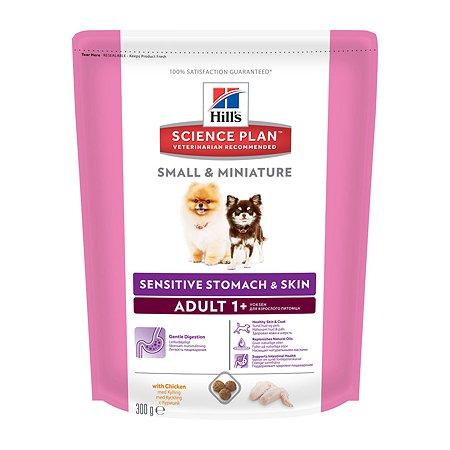Корм для собак HILLS Science Plan Sensitive Skin/Stomach для мелких и миниатюрных пород для ЖКТ/кожи/шерсти с курицей сухой 300г
