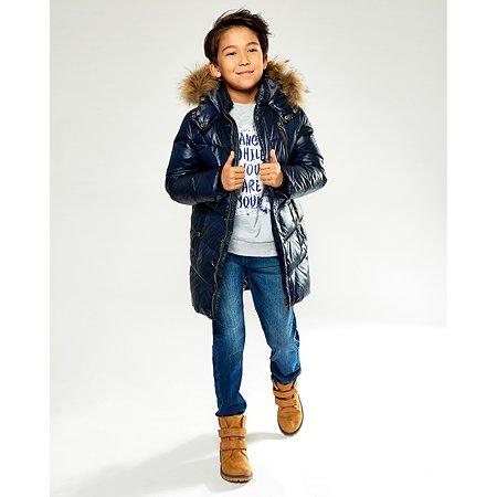Куртка Futurino Cool тёмно-синяя