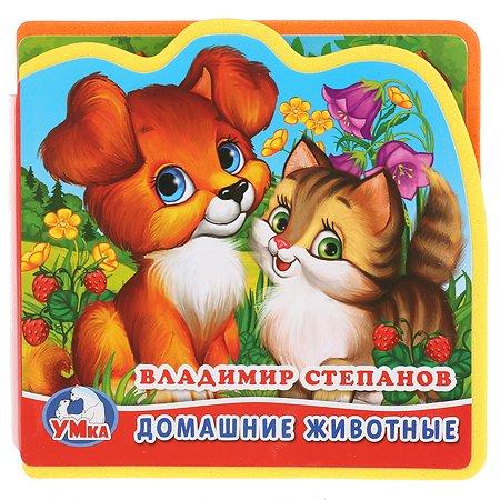 Книга УМка Домашние животные Степанов 258659