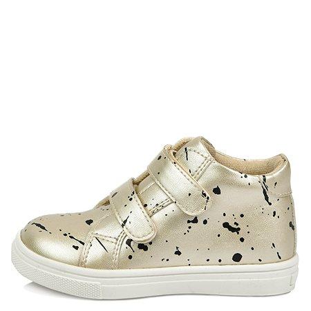 Ботинки BabyGo золотистые